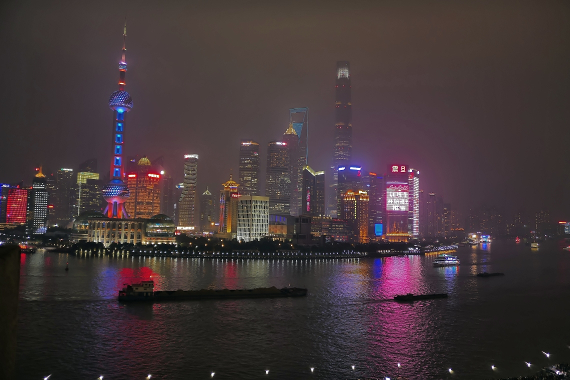 PudongNightPeaceHotelTerrace