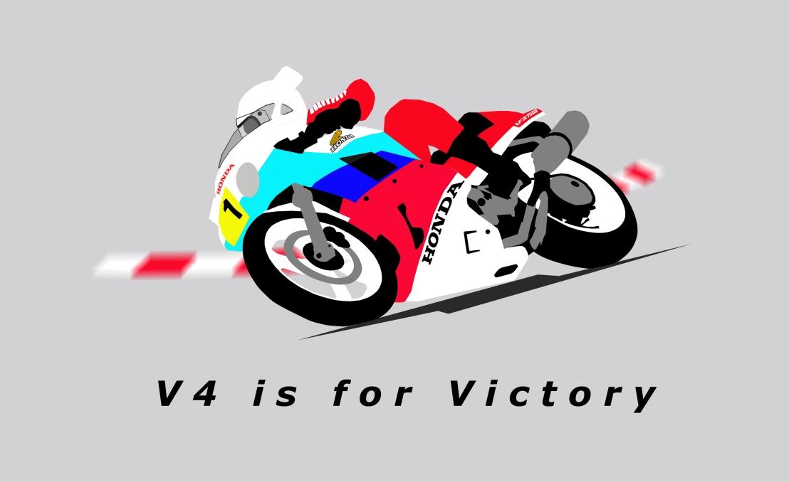 V4isforVictory